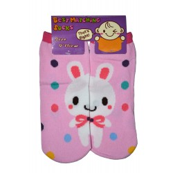5-8 Kids Sock best pink