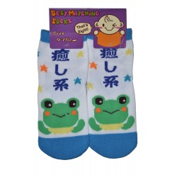 5-8 Kids Sock best royal blue